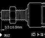 フットブレーキランプスイッチイメージ画像