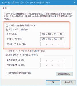 バッファロー無線LANルーター設定画面にログイン方法