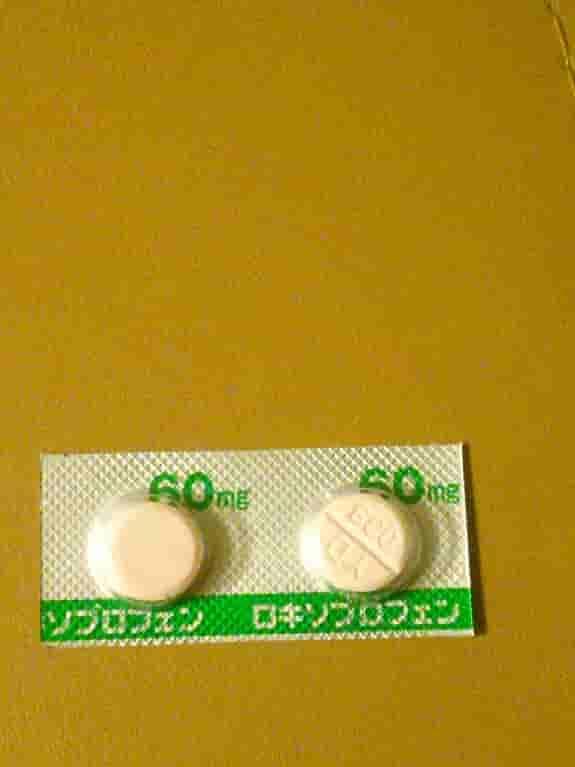 ロキソプロフェン