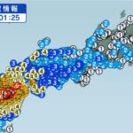 熊本地震本震
