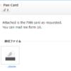 ウイルス付き迷惑メールPAN CARD