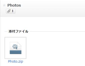ウイルス付き迷惑メールPhotos