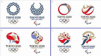 東京オリンピックエンブレムロゴ4候補