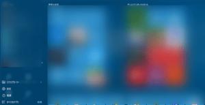 Windows10スタートメニュークリックできない対処方法