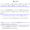 Table of Contents Plus(TOC+)目次CSS-min
