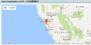 スパムコメントサンフランシスコ地図