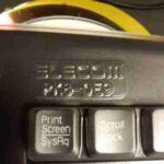 キーボードカバーおすすめ代替品