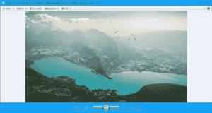 Windowsスポットライト画像プレビュー