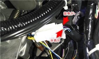 エクストレイルブレーキ踏まずにエンジンスタート方法のフットブレーキ配線色