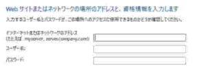 Windows10資格取得情報の追加画像