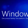 Windows10ポップアップ通知