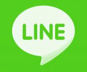 LINEブロックされてもメッセージを送る方法